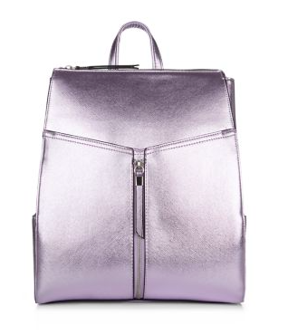 Backpack on a budget - New Look metallic lilac backpack